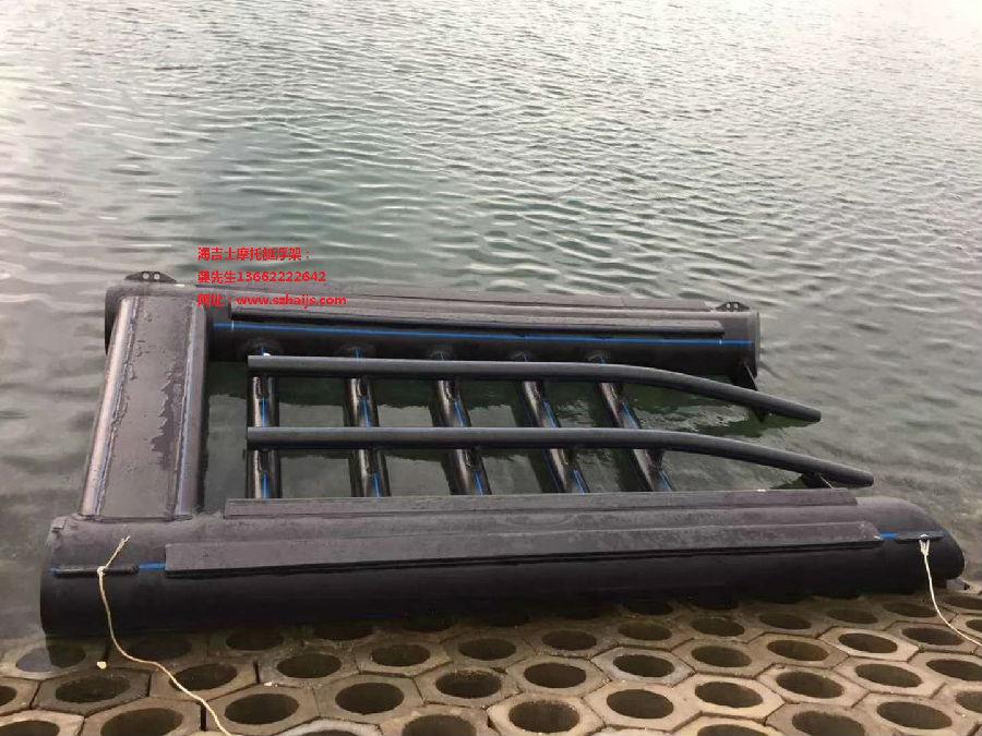 摩托艇浮架—定制版
